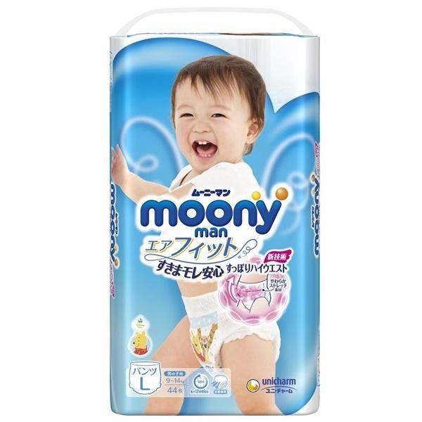 Moony là bỉm chống hăm cực hiệu quả
